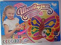 "Шкатулка ""Сверкающая пайетка"" SHR-01-04 Danko-Toys Украина"