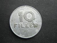 Монета 10 филлеров Венгрия 1969 фауна птица