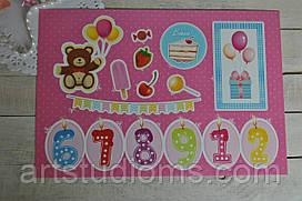 """Дизайнерский картон для вырезания """"День рождения"""" поштучно"""