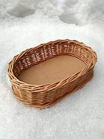 Плетеный лоток из цельной лозы 25х15