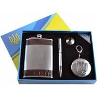 Подарочный набор Moongrass AL004 Фляга, стакан, лейка, ручка