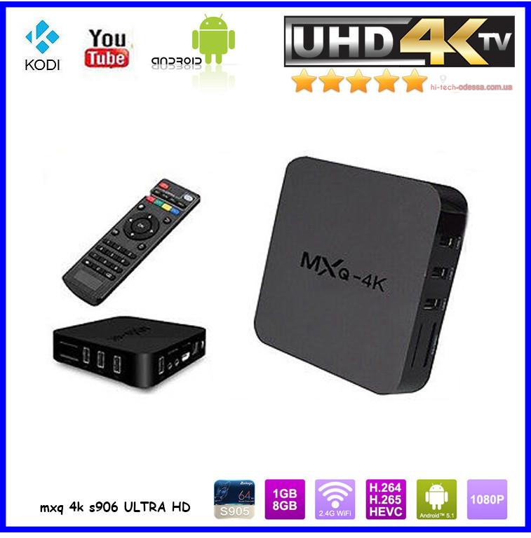 ТВ Приставки на Android -  mxq 4k s906 ULTRA HD - Интернет-магазин Hi-tech в Одессе