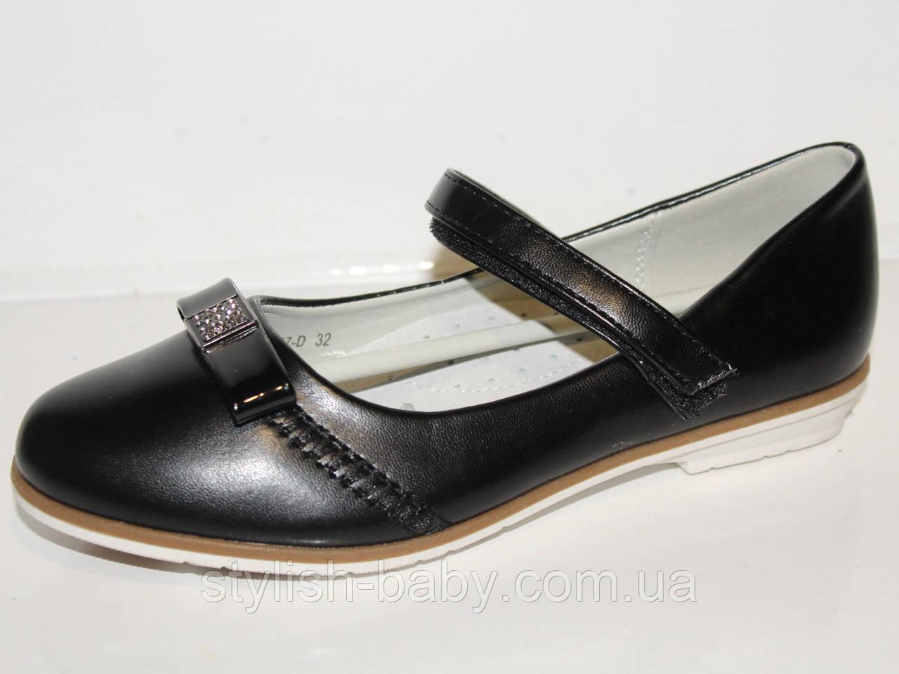 Детская обувь оптом. Детские туфли бренда Tom.m для девочек (рр. с 32 по 37)