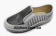 """Текстильные тапочки для девочки р.  31, 32, 33, 34, 35, 36  тм """"Валди"""", (мокасины, слипоны, текстильная обувь)"""