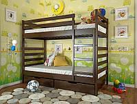 Двоярусне ліжко Ріо.