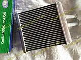 Радиатор отопителя печки Ланос Сенс Lanos Sens алюминиевый Shin Kum 96731949, фото 6