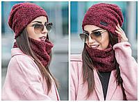 Стильная модная вязаная шапка 178 в расцветках, фото 1