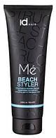 Гель для укладки волос id HAIR Me Beach Styler 125 ml