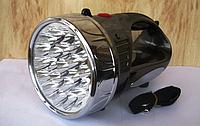 Фонарь Переносной Аккумуляторный YJ 2805