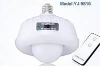 Аварийная Лампа YJ 9816