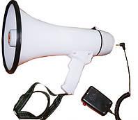Громкоговоритель HW 20 B Мегафон Рупор