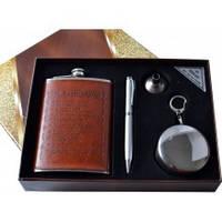 Подарочный набор Moongrass AL212 Фляга, ручка, стакан, лейка