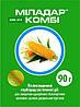 Миладар Комби ВГ (Милагро+Базис) гербицид Кукуруза