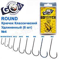 Крючок Goss Round Классический удлиненный (6шт) KM012 BN № 4