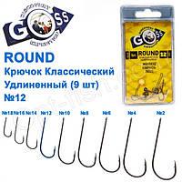 Крючок Goss Round Классический удлиненный (9шт) KM012 BN № 12