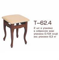 Табурет Т62.4