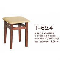 Табурет Т65.4