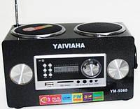 Портативная Акустическая Система MP3 YM 5060