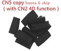 Чип транспондер CN5 ceramic для TEXAS 4D 40-80 bit для приборов CN900, MasterKey, TANGO (Toyota 4G + 80 битные