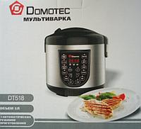 Мультиварка 15 Режимов Domotec DT 518 am