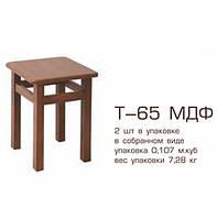 Табурет Т65 МДФ