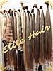 Продажа Элитных славянских волос в Киеве Наращивание волос