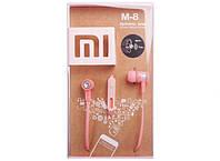 Наушники с Микрофоном Mi M 8 am, фото 1