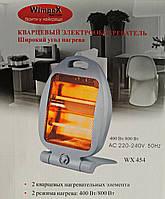 ТЕПЛОВЕНТИЛЯТОР -КАМИН Wimpex FAN HEATER WX-454