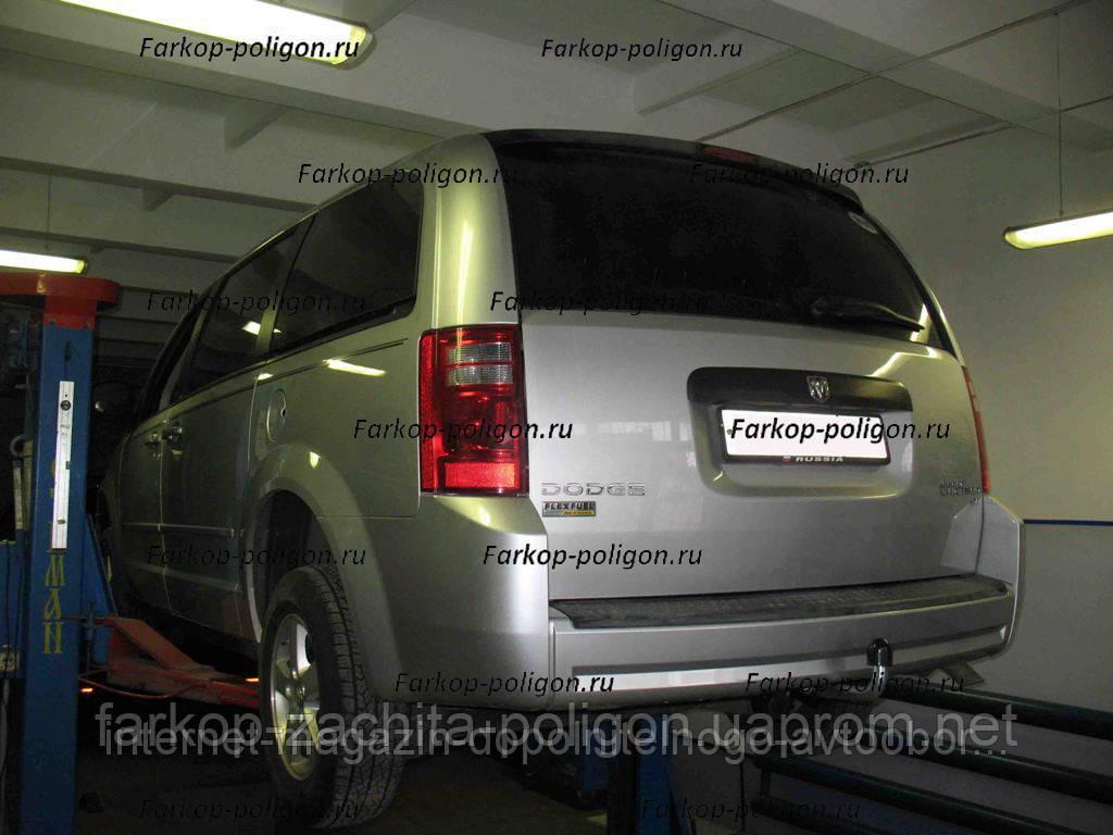 Фаркоп Dodge Grand Caravan з 2007 р.