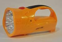 Ліхтар Переносний Акумуляторний YJ 2812, фото 1