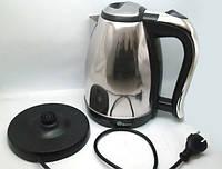 Чайник из Нержавеющей Стали MS 5002, фото 1