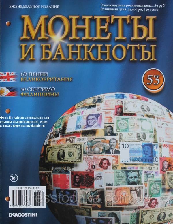 Монеты и банкноты № 53 - 1/2 пенни (Великобритания), 50 сантимов (Филиппины)