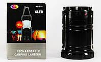 Акумуляторний Ліхтарик G 85, фото 1