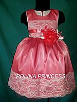 Детское платье для девочки цвета коралл