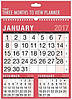 Квартальный календарь цена