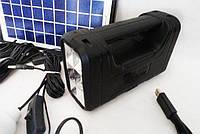 Система Освещения GD 8038 Solar Board