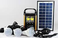 Система Освещения GD 8131 Solar Board