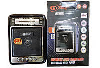 Радиоприемник Pu Xing PX 50 UR Радио am