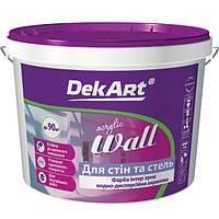 """Матовая акриловая краска Wall для стен и потолков TM """"DekArt"""", 10л (белая)"""