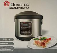 Мультиварка 45 Режимов Domotec DT 519