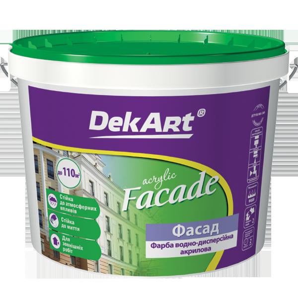 """Краска водно-дисперсионная фасадная Facade TM """"DekART"""", 10 л (белая)"""
