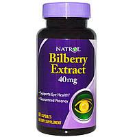 Экстракт черники, Natrol, 40 мг, 60 капсул. Сделано в США.