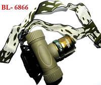 Фонарик Налобный POLICE BL 6866 ам Светодиодный