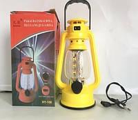 Ліхтарик Кемпінговий Акумуляторний HY 108 Ліхтар