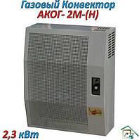 Газовый конвектор Завод Конвектор АКОГ-2М-(Н)