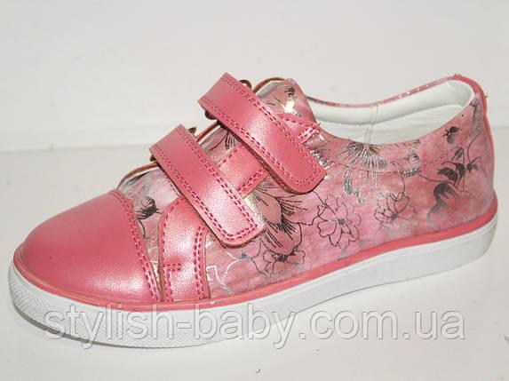 Детская обувь оптом.  Детские модные кеды бренда Tom.m (Boyang) для девочек (рр с 31 по 36), фото 2