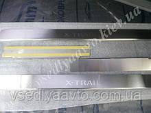 Защита порогов - накладки на пороги Nissan X-TRAIL I (T30) с 2001-2007 гг. (Standart)