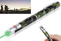 Лазерная Указка Laser Green Камуфляж