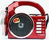 Радіоприймач Ліхтар PuXing PX 603 UR Радіо am
