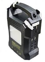 Система Освещения GD 8025 Solar Board Фонарь am